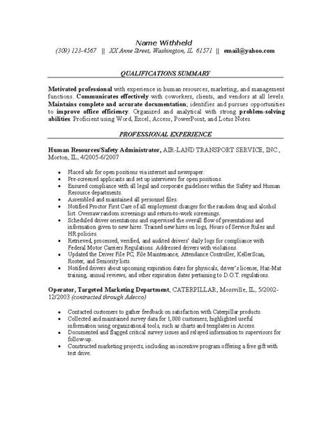 human resources data entry resume profile statement