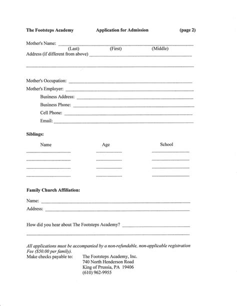 Blank Registration Forms Printable