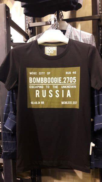 jual bombboogie  lapak  nation store edypurwanto