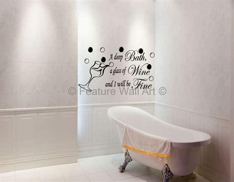 Master Bathroom Wall Quotes Quotesgram