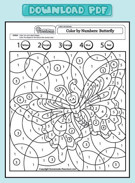 All Worksheets » Free Multiplication Coloring Worksheets  Printable Worksheets Guide For