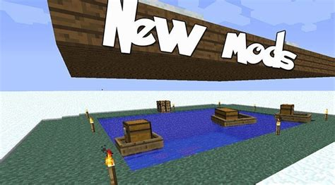 Minecraft Boat And Chest by Chest Boat Mod для Minecraft 1 7 10 1 8 1 7 2 1 6 4 1 5 2