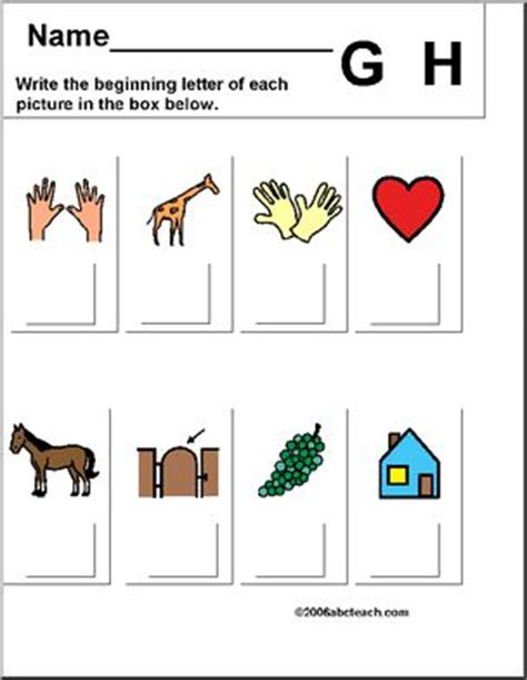 beginning letter g h worksheet i abcteach abcteach