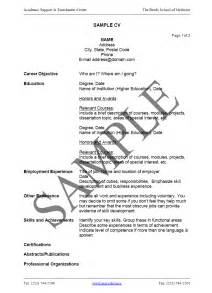 curriculum vitae format india pdf map cv resume resume format resume sles circum vitae format curriculum vitae