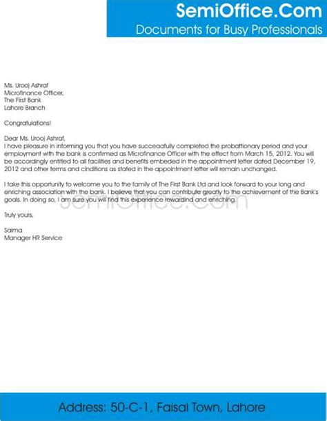 employment confirmation letter  employer