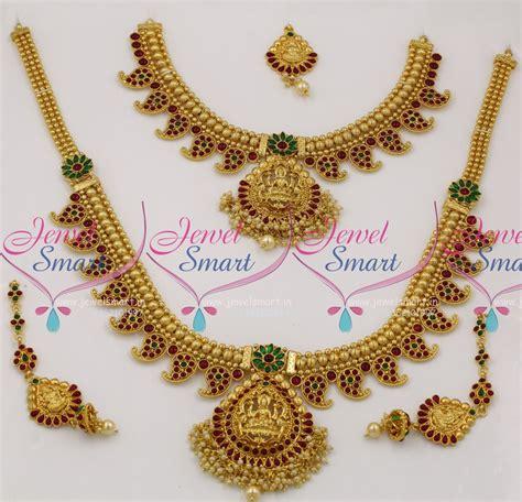 br7784 broad mango beads design full bridal south indian