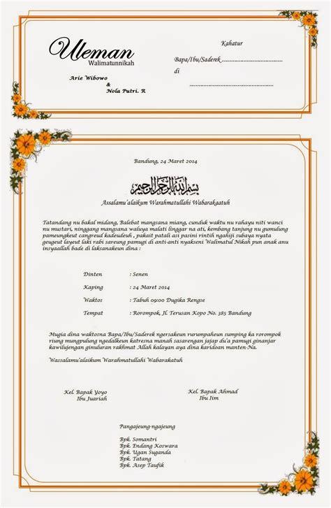 putrasunda contoh surat undangan pernikahan  bahasa