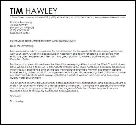 housekeeper recommendation letter cover letter samples