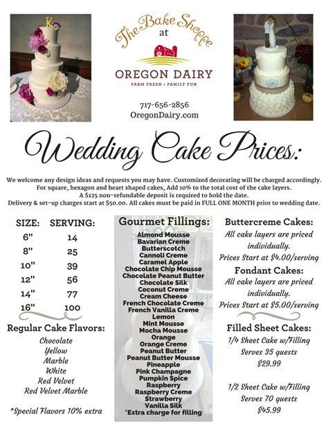wedding cakes  bake shoppe oregon dairy