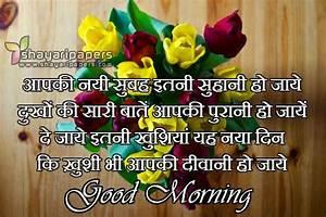 Motivational Shayari In Hindi For Friends