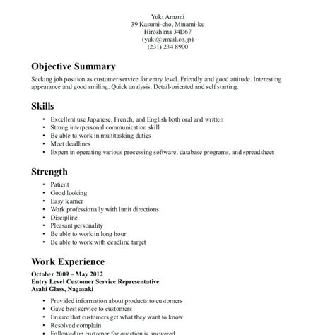 Simple Website Templates For Beginners Simple Resume Template Beginner Resume Template Simple
