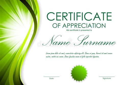 Certificate Of Appreciation Template Stock Vector
