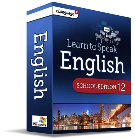 Learn To Speak English Deluxe V12