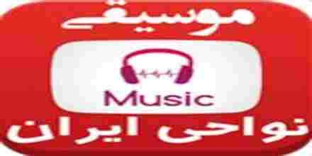 live radio farda radio farda listen