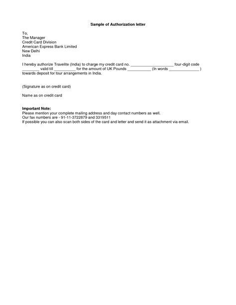 signature authorization letter sample