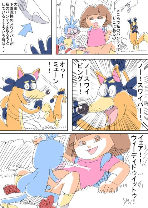 Dora The Explorer Futa Comic