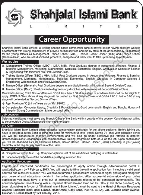 shahjalal islami bank limited position trainee officer