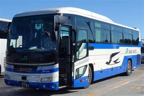 高速 バス ネット