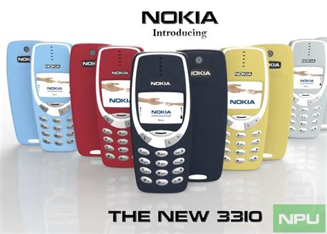 feast  eyes  cool  nokia  concept