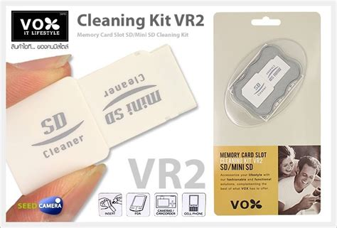 vox memory card slot cleaning