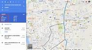 Google地圖如何規劃「機車導航」路線?不用擔心騎上高速公路了 - 蘋果仁 - 你的科技媒體