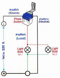 19 Images Photocell Switch Diagram