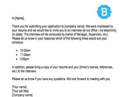 interview request email sample template