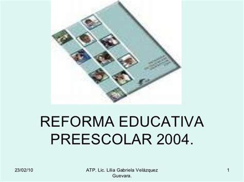ws facedakar senegal 2015 lambaro 28 images todos los reformas educativas en m 233 xico y congresos internacionales