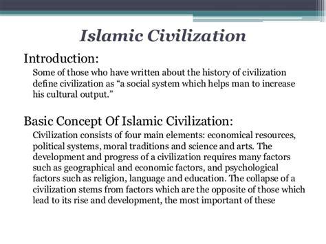 islamic culture and civilization in urdu