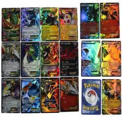 wholesale pokemon cards