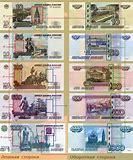 100 рублей в россии новые