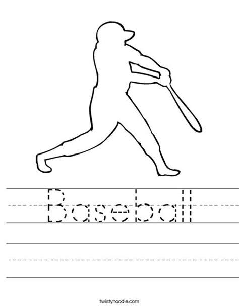 baseball worksheet twisty noodle