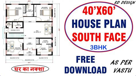 house plan south face house plan  bhk house