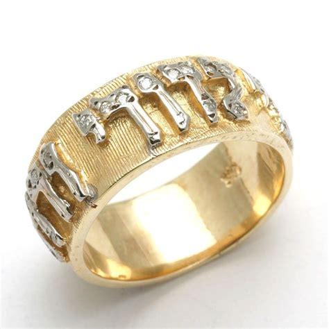 yellow gold diamond ani le dodi jewish wedding band