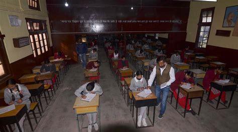 Himachal Pradesh HPBoSE Class 10 exams cancelled, Class 12 ...