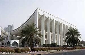 Kuwait National Assembly Building - Wikipedia