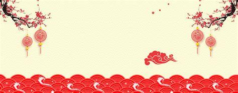 chinese  year festive  years day plum taobao poster