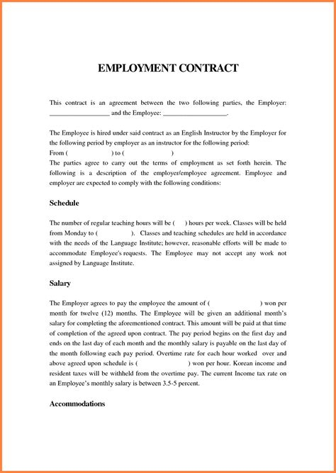 contract agreement   parties template