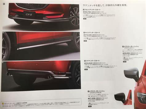 mazda cx  accessories brochure