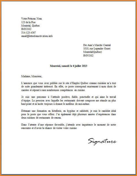 lettre de motivation de cuisine 8 lettre de motivation commis de cuisine format lettre