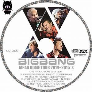 The Dome Cd 2018 : jyj bigbang japan dome tour 2014 2015 ~ Jslefanu.com Haus und Dekorationen