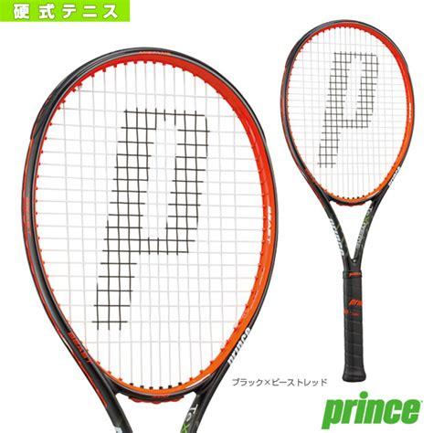 racketplaza prince tennis racket  beast  beast