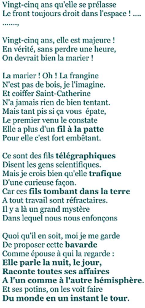 poesie  eiffel