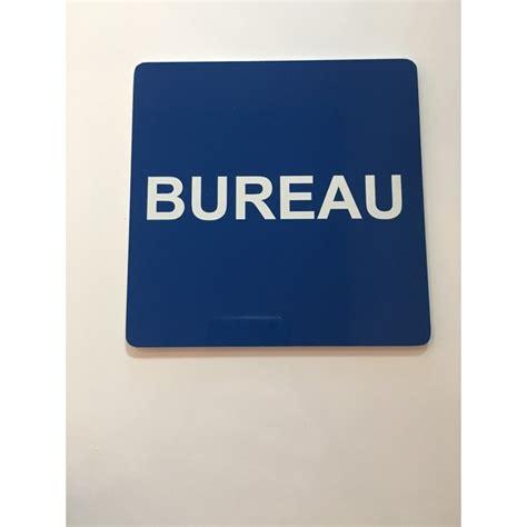 plaque de porte bureau plaque porte alu brossé carré bureau
