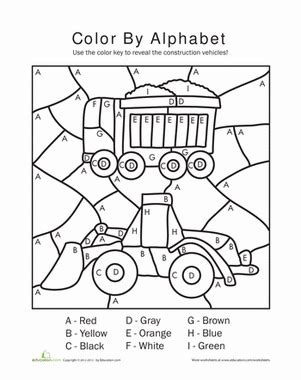color with letter a color by letters worksheet education