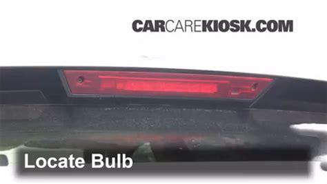 third brake light bulb change ford edge 2007 2013 2008