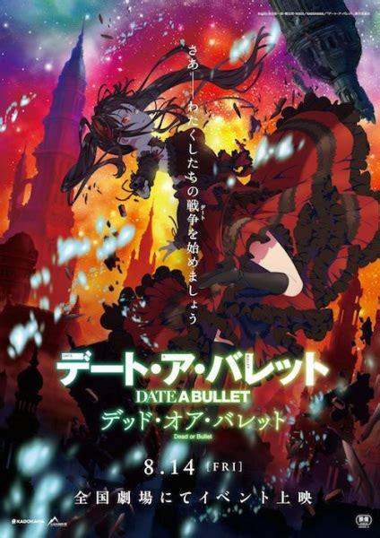 nonton anime  anime date  bullet dead