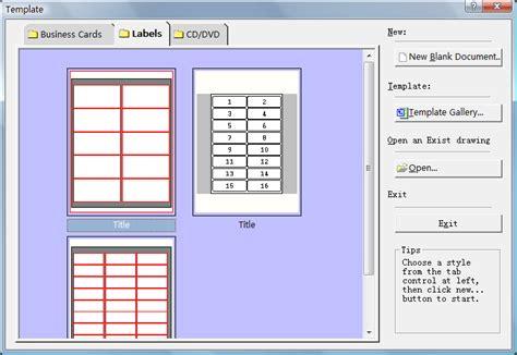 label printing template ticket printing bill printing label printing document printing barcode printing batch