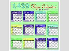 Kalendar islam 2018 1 2018 Calendar printable for Free
