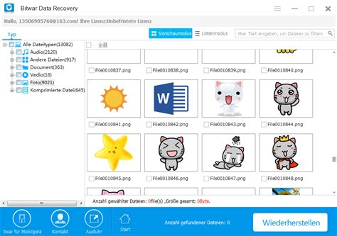 data recovery software 2019 version free